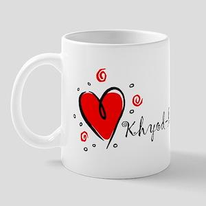 """I Love You"" [Tibetan] Mug"